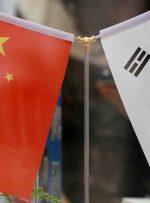 کرهشمالی، محور رایزنی وزرای خارجه چین و کرهجنوبی