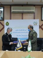 امضای تفاهمنامه میان نیروی دریایی ارتش و سازمان جغرفیایی نیروهای مسلح