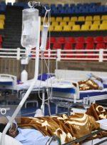 ظرفیت تختهای کرونایی بیمارستانها؛ تکمیل/ شیوه جدید پذیرش بیماران در مراکز درمانی