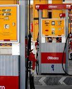 پمپ بنزینها خاموش میشوند?