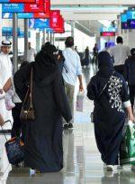 مقررات سفر به امارات کمی تغییر کرد