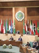 بیانیه پایانی نشست اتحادیه عرب/ تحرکات گسترده عربی علیه سیاستهای رژیم صهیونیستی