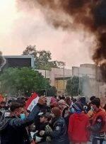 """تظاهرکنندگان عراقی مقر حزب """"الدعوه"""" را آتش زدند"""