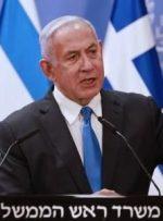 اولین واکنش نتانیاهو به حملات موشکی مقاومت از غزه