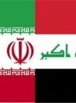 یک مسئول عراقی: لغو روادید میان ایران و عراق از اختیارات نخستوزیر است