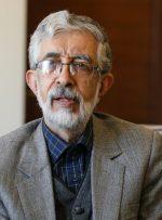 توضیح حداد عادل درباره قرار گرفتن نام «نرجس سلیمانی» در لیست شورای ائتلاف