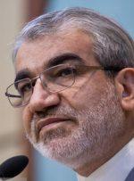 پاسخ سخنگوی شورای نگهبان به اظهارات حجتالاسلام مصلحی