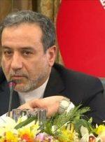 عراقچی: بدون رفع نگرانیهای مهم و تحقق اهداف کلیدی ایران، هیچ توافقی نخواهیم کرد