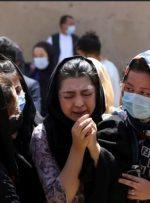 تداوم کشتار هزارههای افغانستان در مدارس، مکانهای عمومی و حتی زایشگاهها