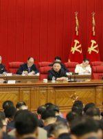 کیم جونگ اون مقررات حزب حاکم را سختتر کرد