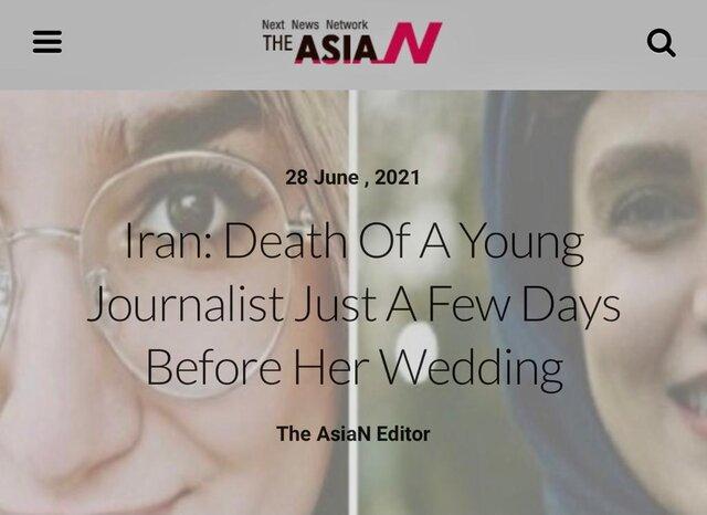 بازتاب درگذشت کریمی و یاسینی در انجمن روزنامه نگاران آسیا/خبرنگاران ایرانی در انتظار استعفاء