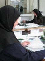 افزایش نرخ بیکاری زنان ۱۸ تا ۳۵ ساله به ۲۷.۸ درصد