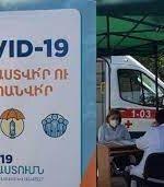 موافقان و مخالفان سفر ارمنستان برای واکسن
