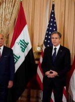 بلینکن: آمریکا ۱۵۵ میلیون دلار به عراق کمک میکند