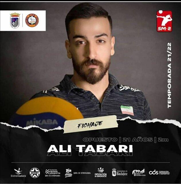 تیم اسپانیایی مشتری جدید والیبالیستهای ایران