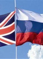 مسکو تحریمهایی را علیه تعدادی از شهروندان انگلیسی اعمال کرد