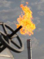 گاز ارزان به تاریخ پیوست