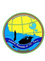 افتتاح مسابقات نظامی بین المللی غواصی عمق در بندر کنارک
