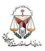 اطلاعیه اداره کل زندان های استان تهران درباره فوت یک زندانی