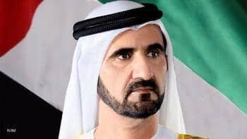 اصلاح کابینه و تصویب خط مشی جدید دولت برای ۵۰ سال آینده در امارات