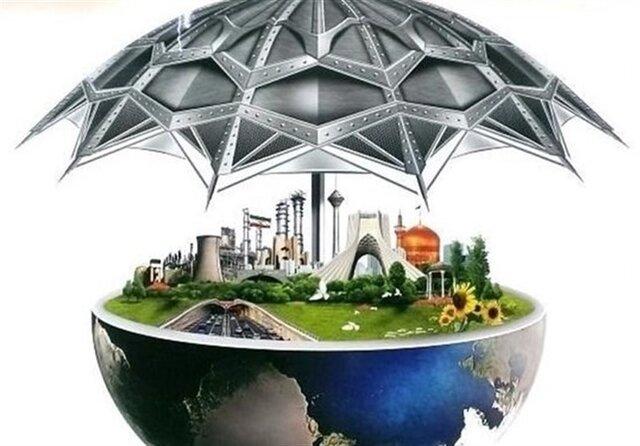 قانون عضویت سازمان پدافند غیرعامل کشور در شورای عالی فضای مجازی اجرا شد