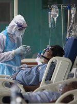 آمریکا، هند و برزیل درصدر آمارهای کرونا/ بیش از ۲۳۰ میلیون مبتلا در جهان