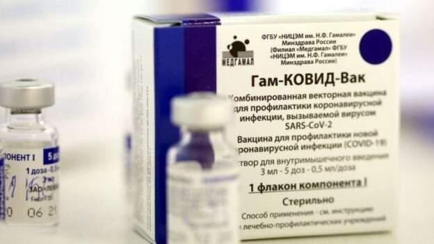 تعلیق واکسن اسپوتنیک از سوی سازمان جهانی بهداشت