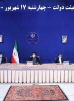موافقت دولت با واردات تخم مرغ نطفه دار گوشتی