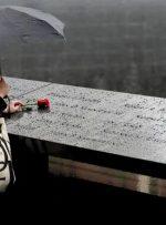 بیستمین سالگرد حملات ۱۱ سپتامبر در آمریکا همزمان با قدرتگیری دوباره طالبان در افغانستان