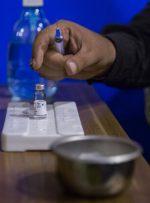 چقدر واکسن باید تزریق کرد تا کرونا کنترل شود؟