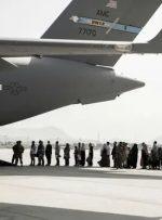افغانستان جدید و سیاست خارجی جدید در منطقه