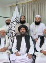 چرا طالبان تاکنون نتوانسته تشکیل دولت خود را رسمی کند؟