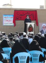 رئیسی: رمز پیشرفت و پیروزی کشور داشتن روحیه انقلابی و بسیجی است
