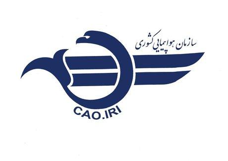 بازگشت زائران اربعین از دوشنبه/ تعلیق سه ماهه یک شرکت مسافرتی