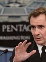 پنتاگون: برای عملیات مقابله با تروریسم هیچ نیازی به هماهنگی با طالبان نیست