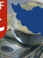 ایران در لیست سیاه FATF باقی ماند