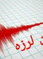 گسل کوهبنان مسبب احتمالی زلزله ۵.۱ یزدانشهر/ثبت زمینلرزه ۲.۷ در پاکدشت