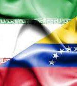 """""""قرارداد ۲۰ ساله با ونزوئلا"""" از نگاه یک کارشناس مسائل آمریکای لاتین"""