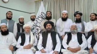 دیدار امروز هیاتهای طالبان و اتحادیه اروپا در دوحه